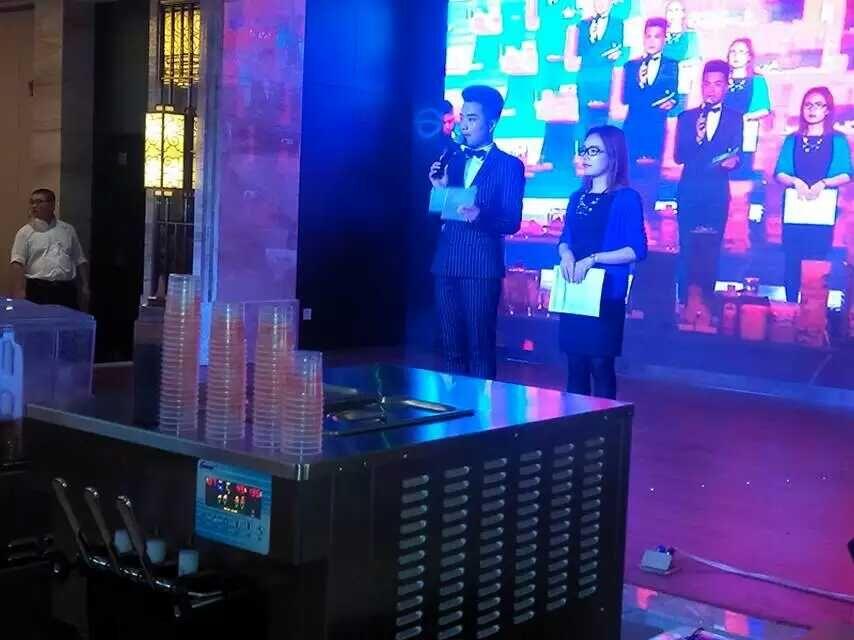 冰雪丽人冰淇淋机受邀参加2015年重庆米乐斯商贸有限公司新品推介会