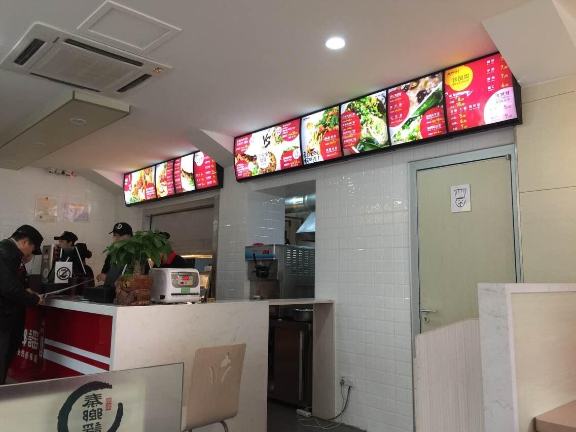 冰雪丽人立式冰淇淋机加入秦郷瑶连锁啦