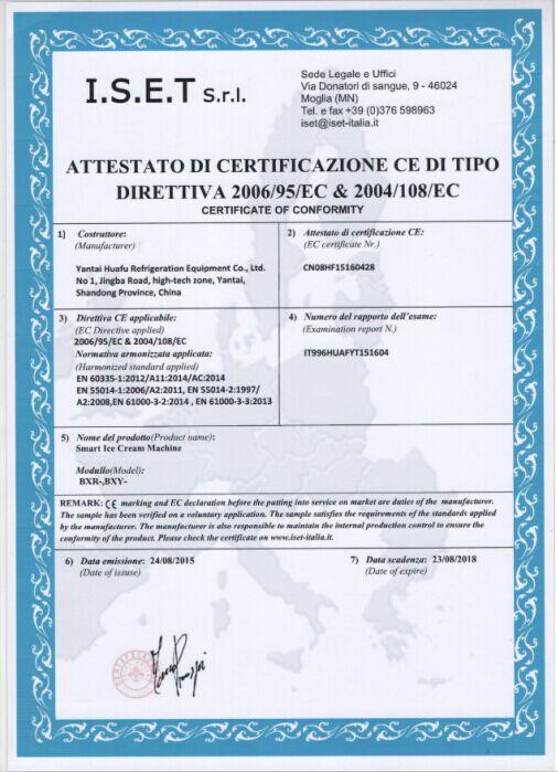 CE证书,通往欧洲的护照