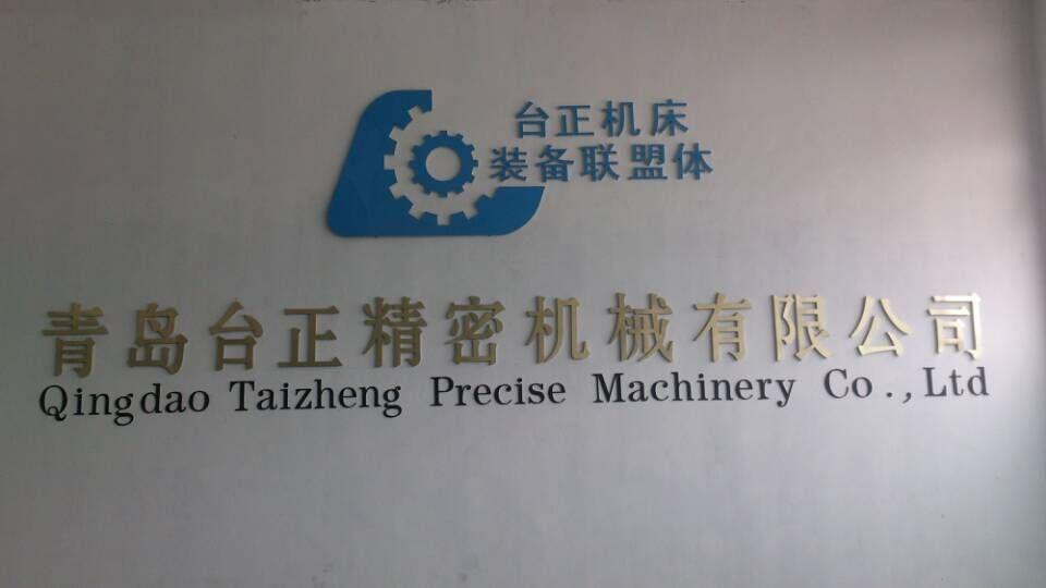 青岛客户配备冰淇淋机器,只为给员工更好福利