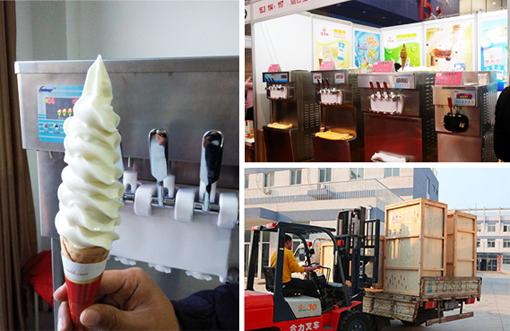 冰雪丽人商用冰淇淋机你的梦想我来实现
